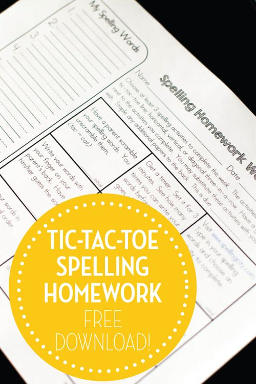 Tic Tac Toe Spelling Homework Freebie
