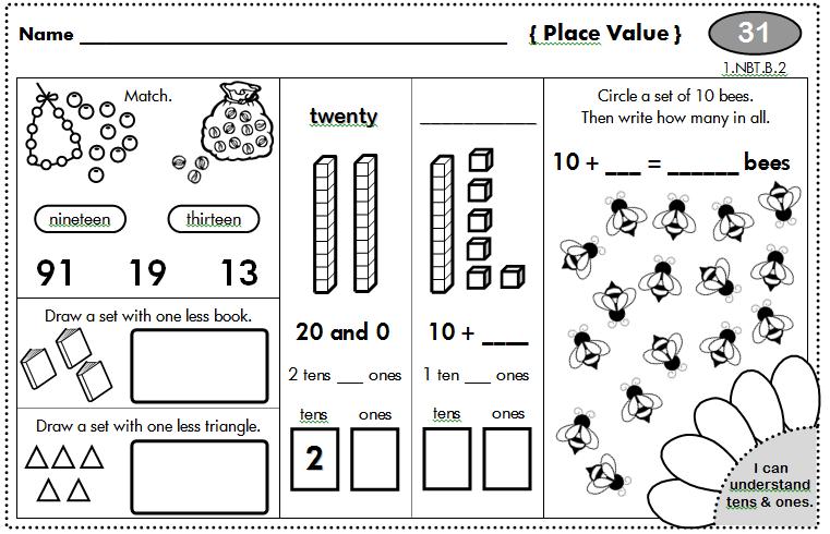 Measuring Worksheets For Kindergarten Non Standard all – Nonstandard Measurement Worksheet