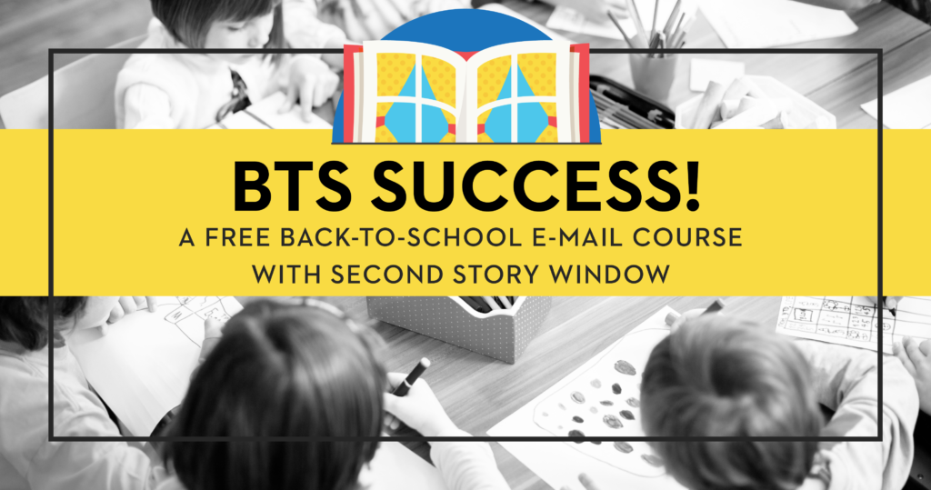 BTS Success : A Free 7-day Back to School E-mail Course